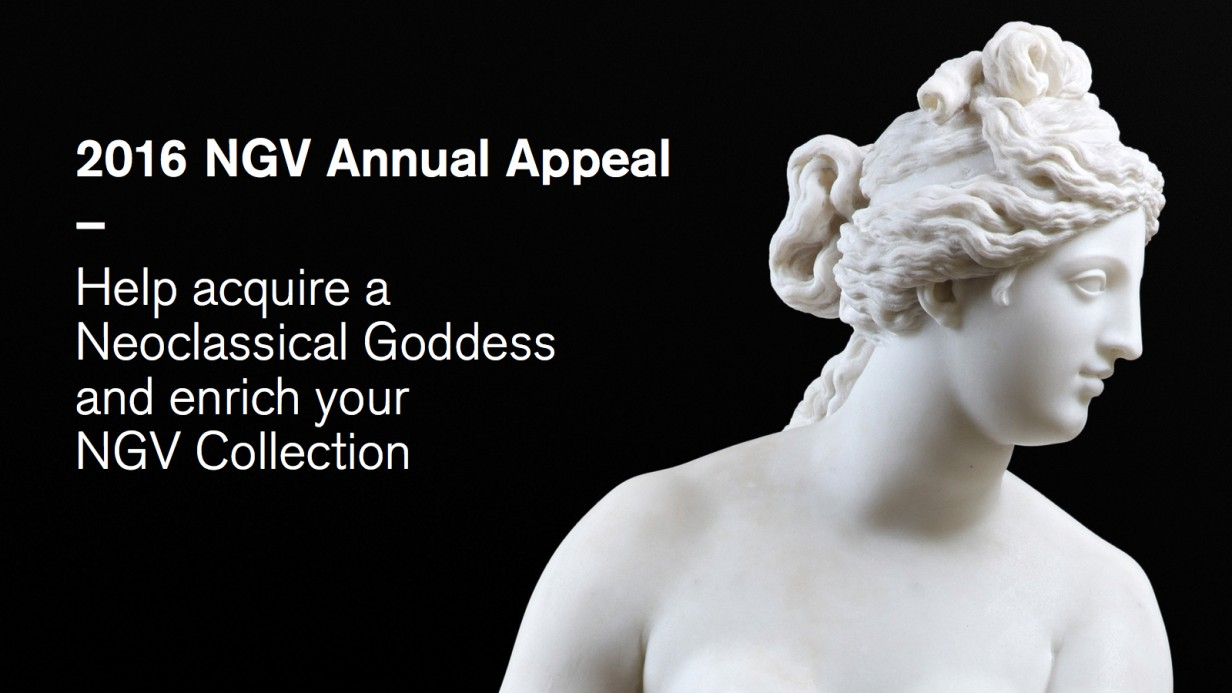 2016 NGV Annual Appeal